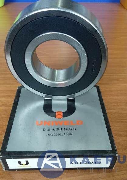 Jual Bearing 6311-2RS-C3