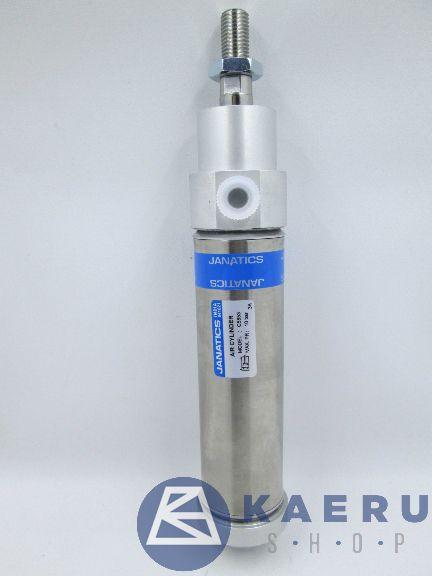 Jual Air Cylinder Janatics Double Acting 32 x 80 Model C5853