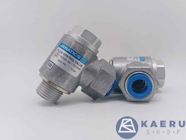 janatics flow control valve CS70004