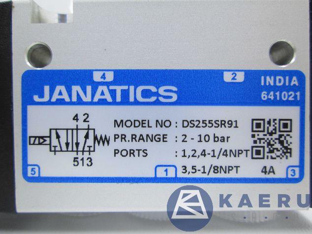 single solenoid valve DS255SR91-A  janatics