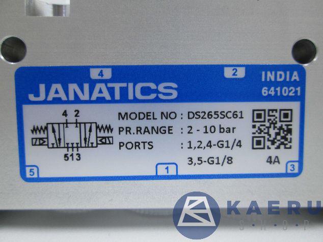 distributor pneumatic
