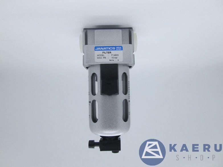 Air Filter 40 Mikron
