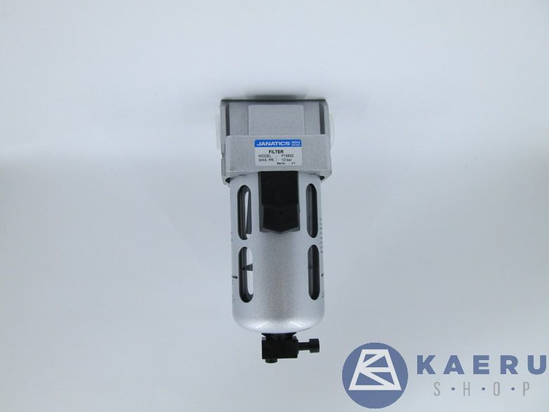 SEAL KIT (DS255SR61)