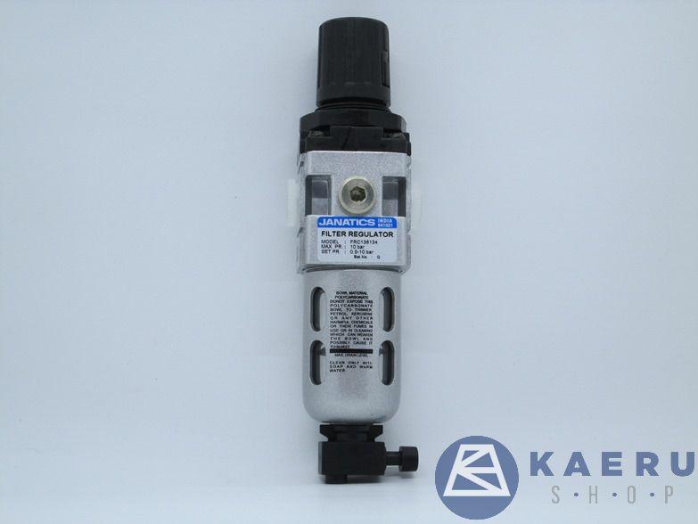 Regulator Filter Gabungan FRC136134