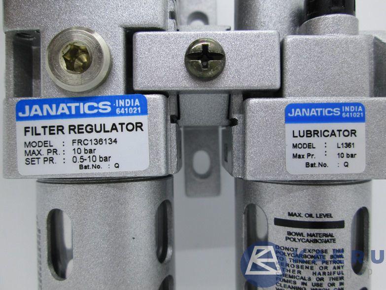janatics filter regulator lubricator modular