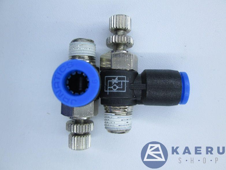 flow control valve janatics