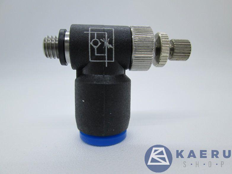Flow control valve janatics GR5107006