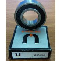 bearing 6003-2rs