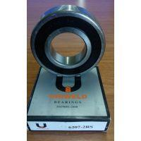 Bearing 6207-2RS