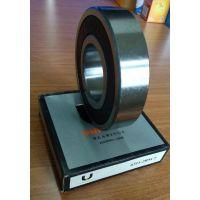 Uniweld Bearing 6311-2RS-C3