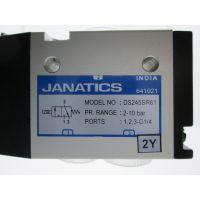 Janatics DS255SR61-W
