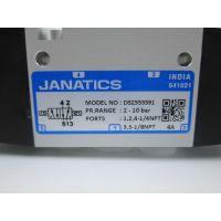 Janatics DS255SS91-A