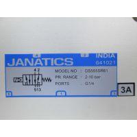 supplier pneumatic indonesia