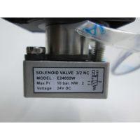 direct acting solenoid valve 24V DV