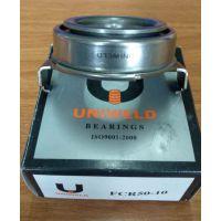 Jual Bearing FCR 50-10 2E