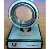 Jual Uniweld Bearing JL  69349