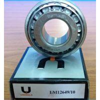 Bearing LM 12649