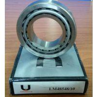 Jual Bearing LM 48548/10