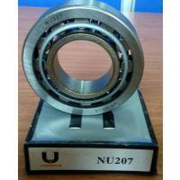 NU207 Bearing Roller