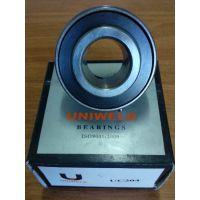 Bearing Poros 20mm