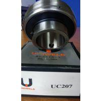 Bearing UC 207